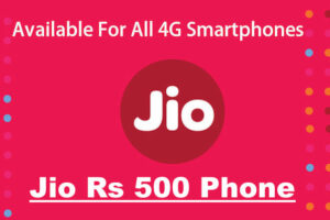 Jio 500 Phone (Jio rs 500 Mobile 4G VoLTE) : Know Features, Lunch Date